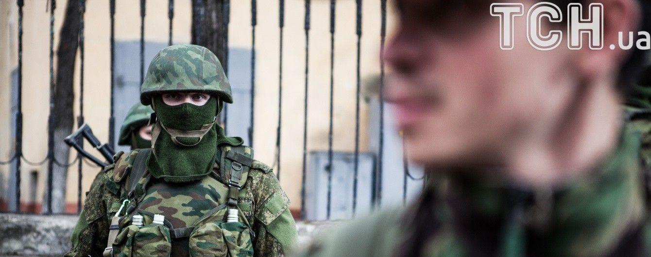 """ЗМІ повідомили про затримання """"заблукалих"""" російських військових на Донбасі"""