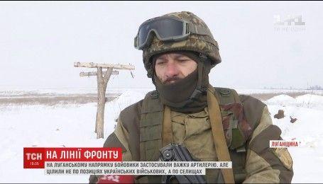 Новая провокация: украинских военных обеспокоило поведение боевиков