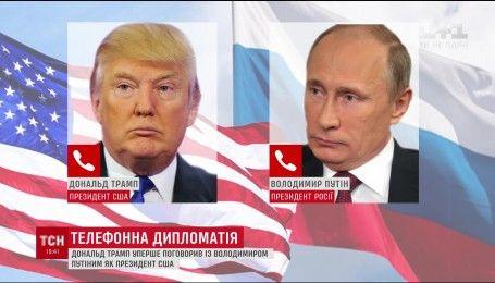 Трамп впервые на посту президента США переговорил с Путиным