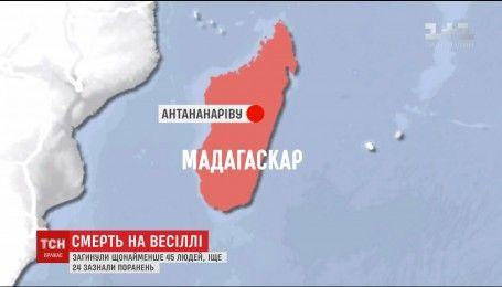 На Мадагаскаре грузовик с гостями свадьбы упал в реку, десятки человек погибли
