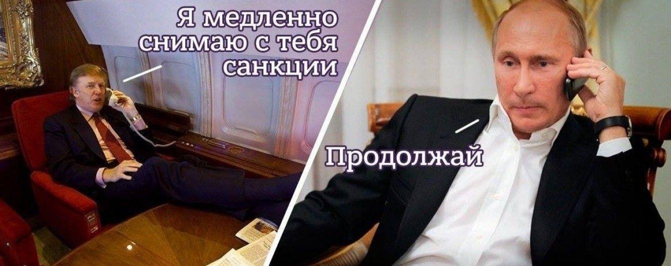 Картинки по запросу санкции путин трамп