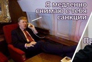 """""""Я повільно знімаю з тебе санкції"""". Як у соцмережах жартують із розмови Трампа з Путіним"""