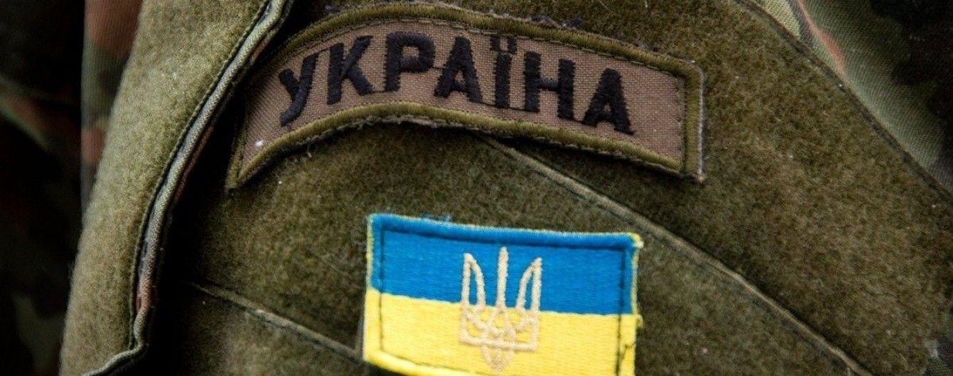 На Луганщині снайпер бойовиків вбив українського військового