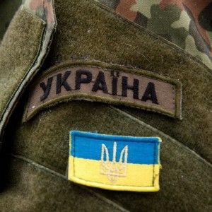 """У поїзді """"Хмельницький - Лисичанськ"""" знайшли мертвим українського військового"""