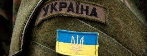Прошли самые горячие точки Донбасса: на Львовщине простились с бойцами АТО, которые погибли в один день