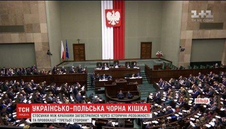 Исторический фон и современные споры: растет напряжение в отношениях Украины и Польши