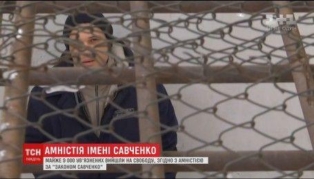 Темная сторона закона Савченко: на свободе оказались тысячи преступников и головорезов