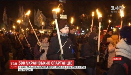 Большое шествие, молитва и факелы: в столице почтили память героев Крут