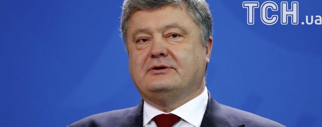 Для меня все партии являются партнерами в развитии Украины – Порошенко