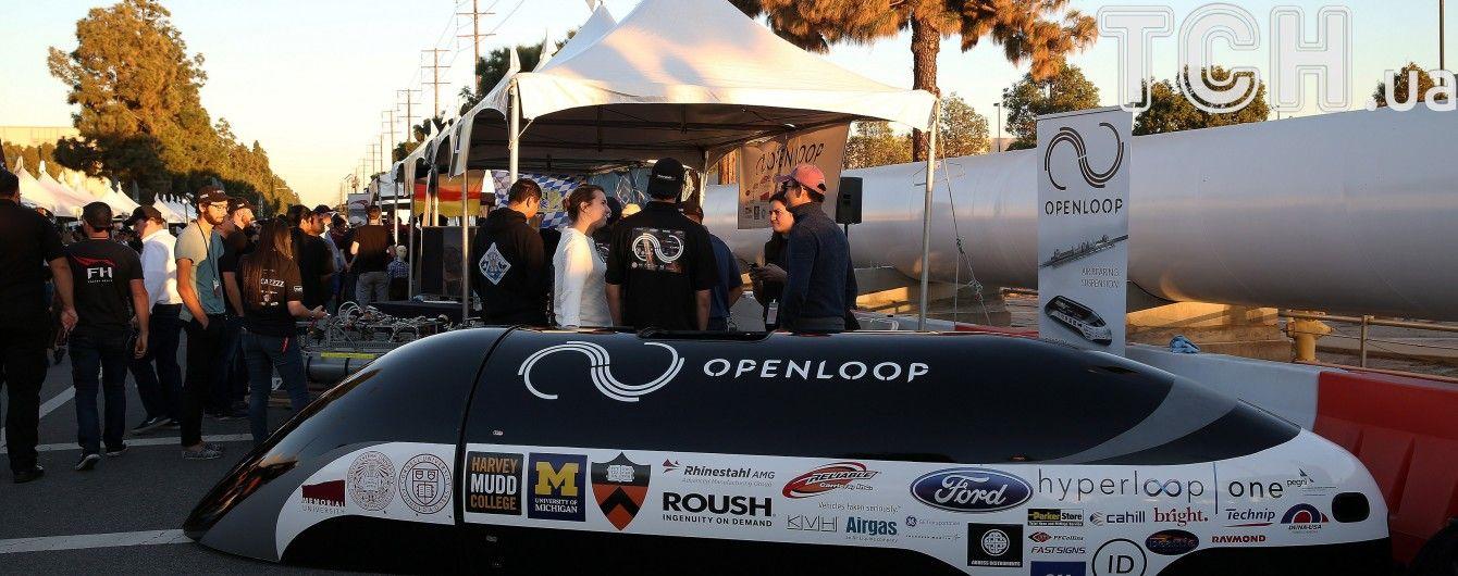 Шатли і труби: супершвидкий вакуумний потяг Hyperloop провів перший повноцінний тест