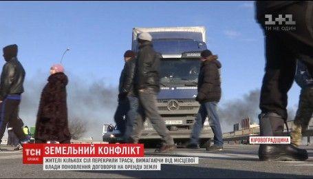 Немалый затор образовался на трассе Киев-Одесса из-за протеста селян