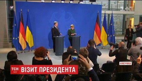 В Берлине искали пути восстановления мира в Украине