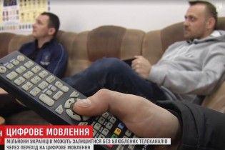 Шахрайство в телеефірі: український канал показав російський серіал під несправжньою назвою