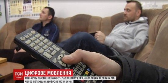На телеекрани вийшов новий український серіал