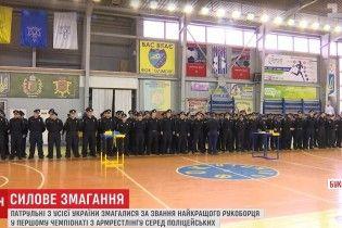У Чернівцях визначили найсильніші руки патрульної поліції України