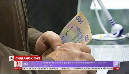 Правительство планирует контролировать расходы и доходы украинцев