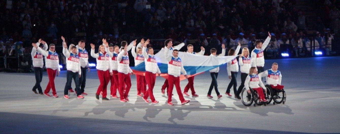 Росію остаточно вигнали з Міжнародного паралімпійського комітету