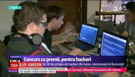"""Українську IT-команду визнали кращою у світовому рейтингу """"білих"""" хакерів"""