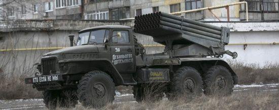 """Бойовики випустили майже 250 снарядів з """"Градів"""" по Авдіївці та Опитному"""