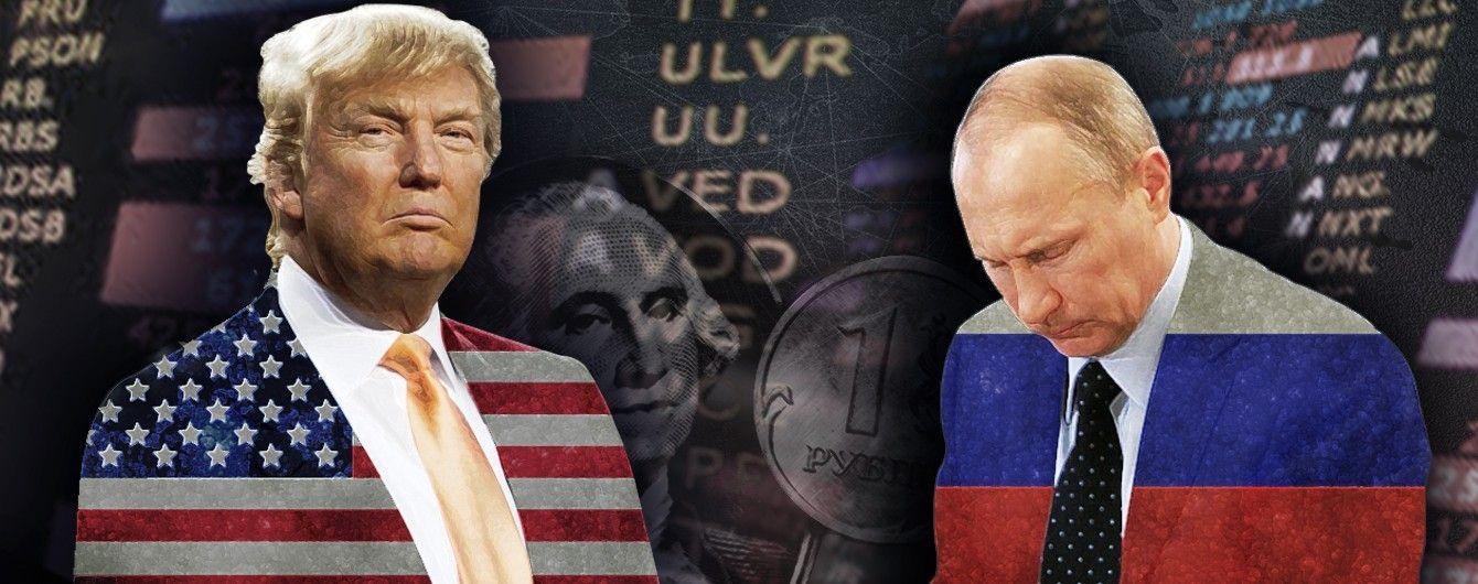 Вечные санкции