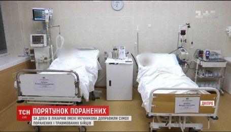 За сутки 7 раненых и травмированных в боях бойцов отправили в областную больницу Днепра