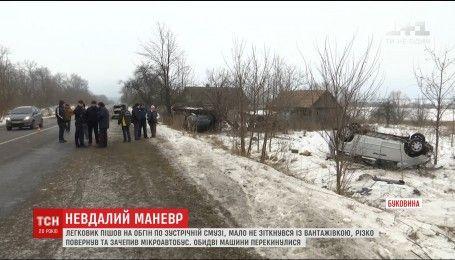 На трассе Черновцы - Порубное неудачный обгон закончился ужасной ДТП