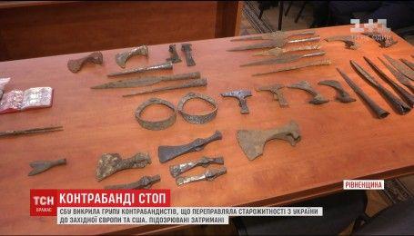 На Рівненщині СБУ викрила міжнародну мережу контрабандистів