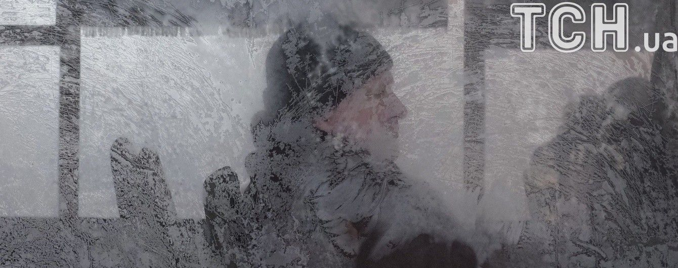 Синоптики обіцяють до 17 градусів морозу. Прогноз погоди на 11-15 січня