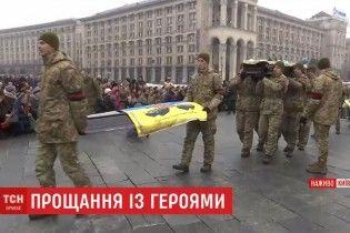 23 грудня від кулі ворожого снайпера загинув воїн 54-ї ОМБр Олег Шевченко - Цензор.НЕТ 702