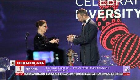 """Виталий Кличко получил """"ключи"""" от """"Евровидения"""""""