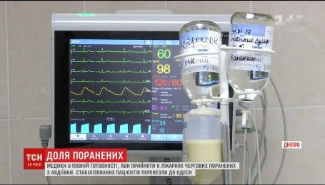 Лікарі Дніпра готові прийняти поранених з Авдіївки
