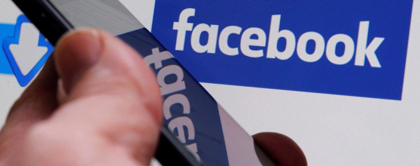 """Украинская аудитория Facebook за день выросла на 35% после блокировки """"ВКонтакте"""""""