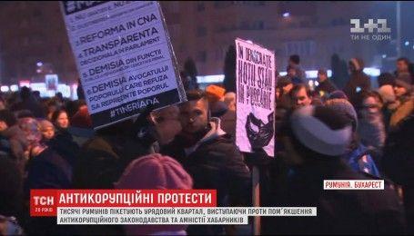 У Румунії близько десяти тисяч людей протестують проти масштабної амністії