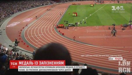 Россию лишили медали Олимпиады-2012 за допинг-пробу