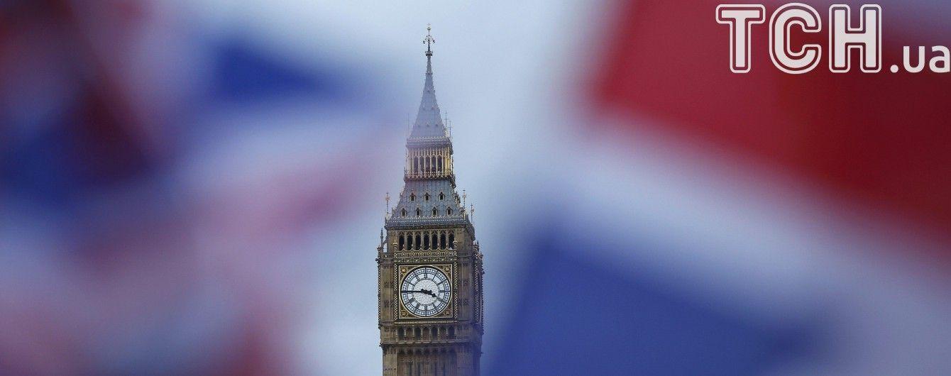 Російські тролі підштовхнули британців голосувати за вихід з Євросоюзу - CNN