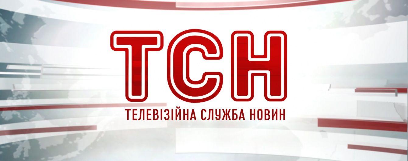 Дивіться о 10:00 спецвипуск ТСН про спробу держперевороту в Туреччині