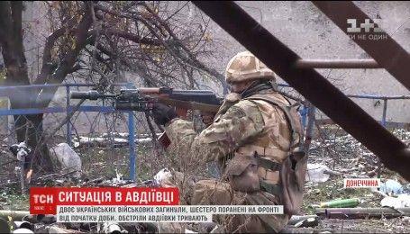 За добу на передовій загинули двоє українських військових