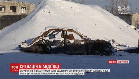 Обстріл електриків, пожежі та вибухи: в Авдіївській промзоні закінчився режим припинення вогню
