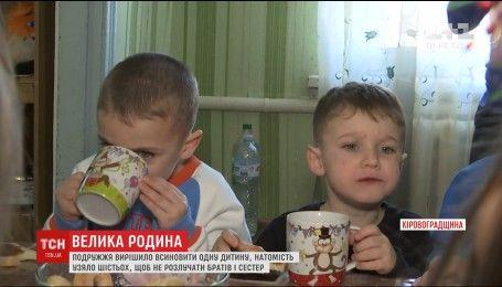 Велика сім'я: 28-річної жінка-слідча Маргарита Метельська стала мамою для семи дітей