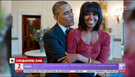 Мишель и Барак Обама отправились на отдых