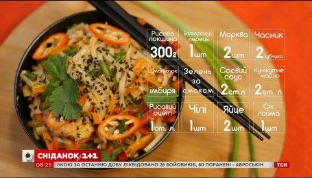 Рисовая лапша с овощами - рецепты Насырова