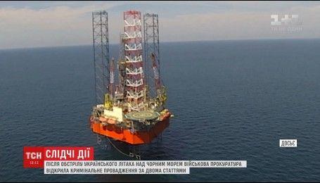 Анатолий Матиос прокомментировал обстрел украинского самолета над Черным морем