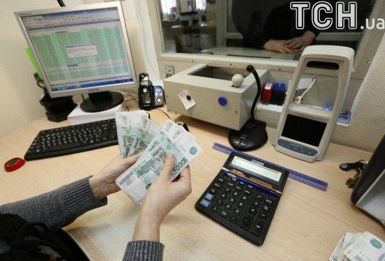 Рубль став найслабшою валютою серед пострадянських країн, гривня – найсильнішою