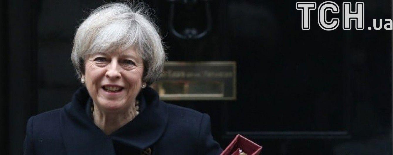 Британское правительство назвало дату начала выхода страны из ЕС