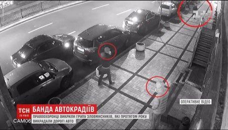 Правоохоронці викрили групу зловмисників, які викрадали дорогі авто