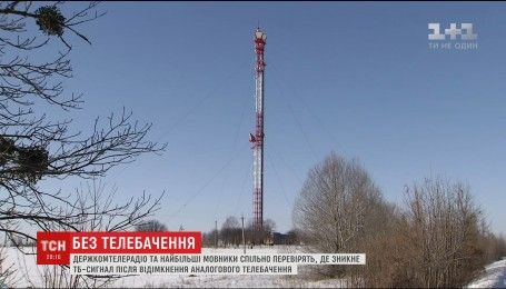 В уряді відреагували на звернення українських телеканалів щодо переходу на цифру