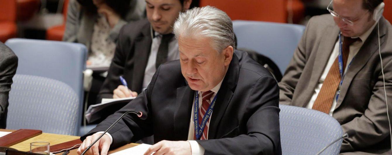 Україна може скликати Радбез ООН у зв'язку із звинуваченнями Росії в тероризмі - Єльченко