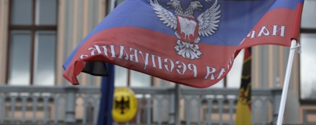 """Бойовики """"ДНР"""" перенавчають вчителів української мови"""
