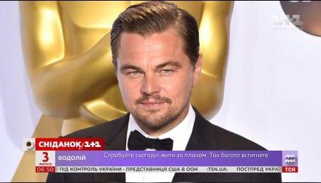 Леонардо ді Капріо вручатиме Оскар за найкращу головну жіночу роль