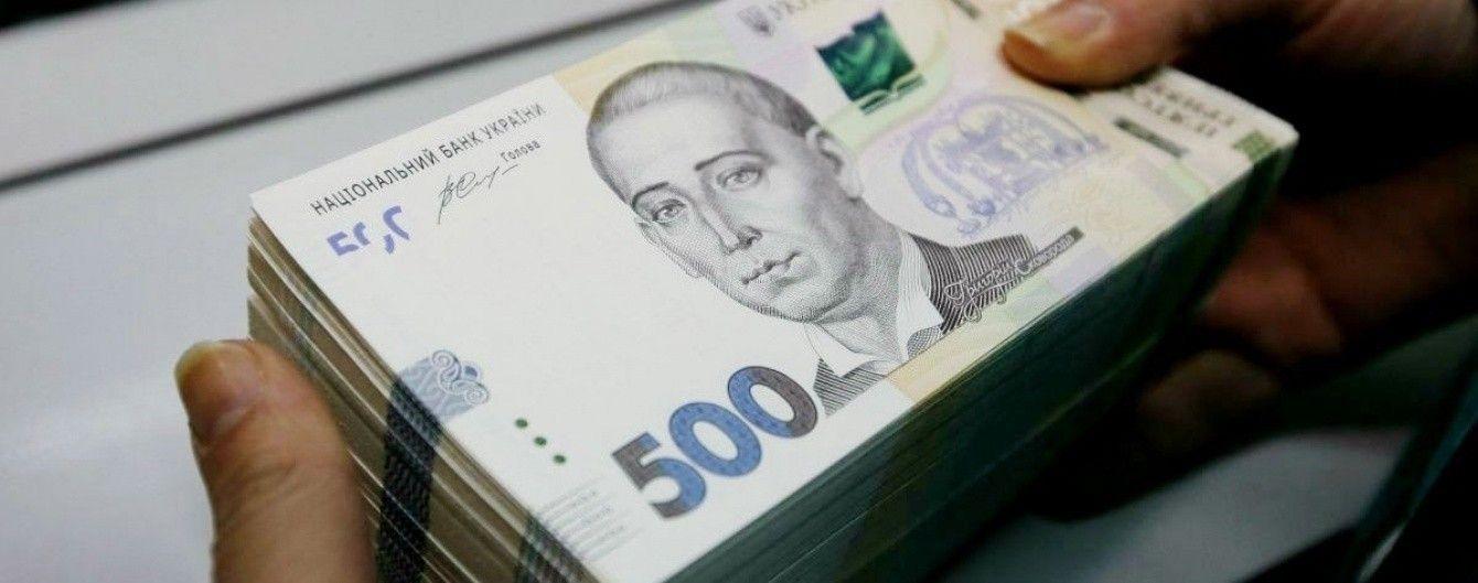 """Кабмин принял проект """"бюджетной трехлетки"""". Основные цифры"""
